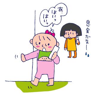 双子を授かっちゃいましたヨ☆-0203予約02