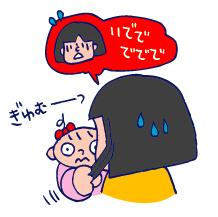 双子を授かっちゃいましたヨ☆-0304CMみたい03