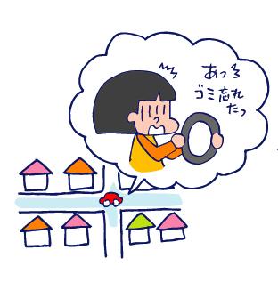 双子を授かっちゃいましたヨ☆-1015ごみ01