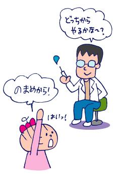 双子を授かっちゃいましたヨ☆-1227日本脳炎03