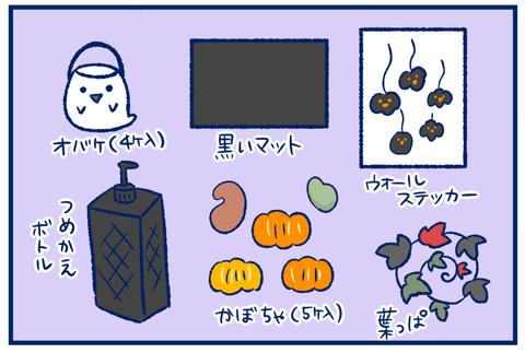 bloomee_03