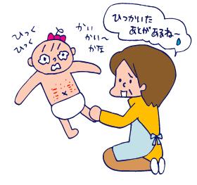 双子を授かっちゃいましたヨ☆-0307プチトマト02
