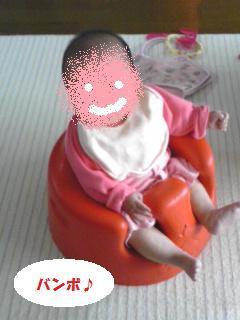 双子を授かっちゃいましたヨ☆-0512ちまちゃんち01