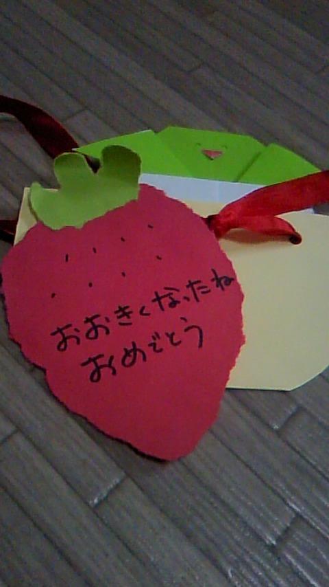 双子を授かっちゃいましたヨ☆-0329おおきくなったね02