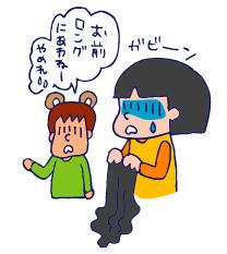 双子を授かっちゃいましたヨ☆-0413お宮参り02