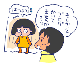 双子を授かっちゃいましたヨ☆-0821ヒブ3回目05