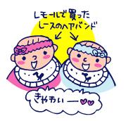 双子を授かっちゃいましたヨ☆-0413お宮参り05