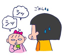 双子を授かっちゃいましたヨ☆-1029おこられる03