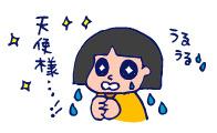 双子を授かっちゃいましたヨ☆-1226神経質02
