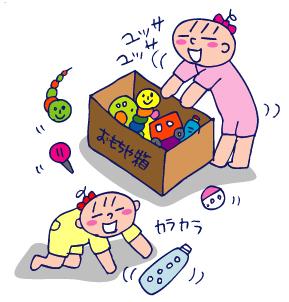 双子を授かっちゃいましたヨ☆-0907プチトマト01