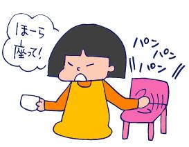 双子を授かっちゃいましたヨ☆-0708お姉さん風04