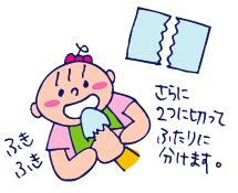 双子を授かっちゃいましたヨ☆-0913ハミガキ05