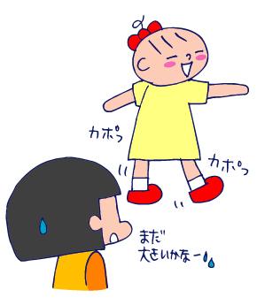 双子を授かっちゃいましたヨ☆-0919くつ03