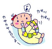 双子を授かっちゃいましたヨ☆-0425オモチャ01