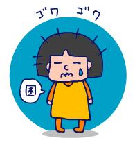双子を授かっちゃいましたヨ☆-0316髪の毛01