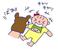 双子を授かっちゃいましたヨ☆-0823ほたほた06