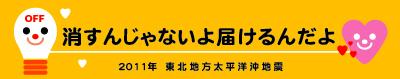 スイートポテトの会(前編)
