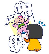 双子を授かっちゃいましたヨ☆-0405育児相談04