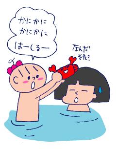 双子を授かっちゃいましたヨ☆-1201うた02