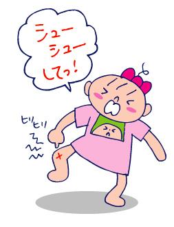 双子を授かっちゃいましたヨ☆-09151歳9ヵ月06
