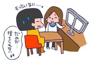 双子を授かっちゃいましたヨ☆-0812ジャック06