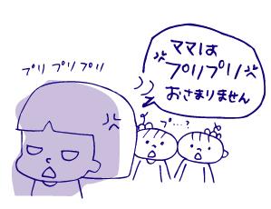 0215ぷりぷり03