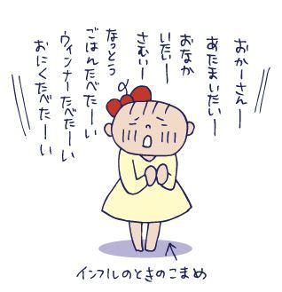 0129食欲02