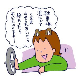 花見~サイドストーリー~