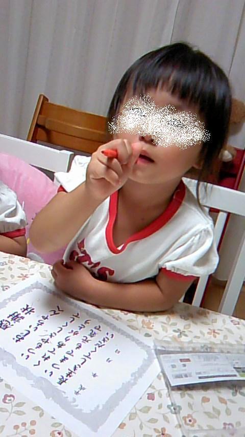 双子を授かっちゃいましたヨ☆-0917敬老の日03