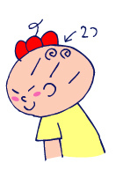 双子を授かっちゃいましたヨ☆-0719コマメ02
