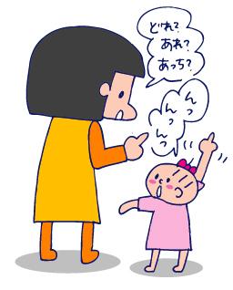 双子を授かっちゃいましたヨ☆-07151歳7ヵ月01