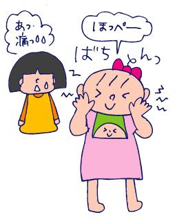 双子を授かっちゃいましたヨ☆-09151歳9ヵ月03