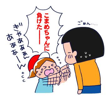 0926運動会08