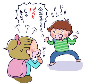 0418下の子03