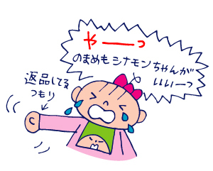 双子を授かっちゃいましたヨ☆-0322いとまき03
