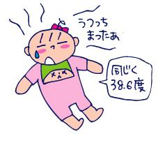 双子を授かっちゃいましたヨ☆-0922うつる01