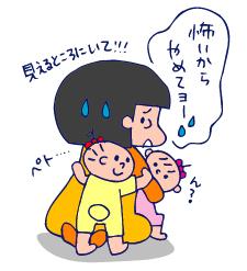 双子を授かっちゃいましたヨ☆-0806つかまり立ち03