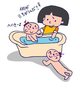 双子を授かっちゃいましたヨ☆-0809プール03