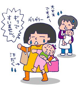 双子を授かっちゃいましたヨ☆-0625ベビーマッサージ01