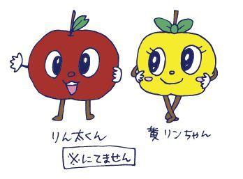 0309りんご03