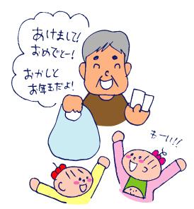 双子を授かっちゃいましたヨ☆-0107お菓子08
