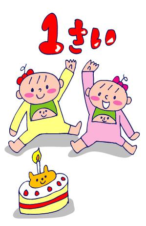双子を授かっちゃいましたヨ☆-1215誕生日04