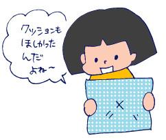 双子を授かっちゃいましたヨ☆-0623新入り02