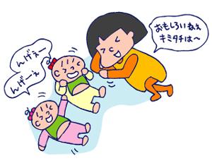 双子を授かっちゃいましたヨ☆-04174ヵ月02