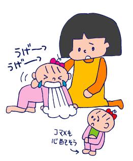双子を授かっちゃいましたヨ☆-0530ノマメ熱03