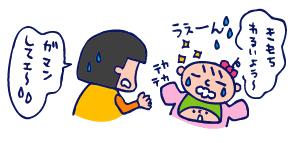 双子を授かっちゃいましたヨ☆-0129母乳外来04