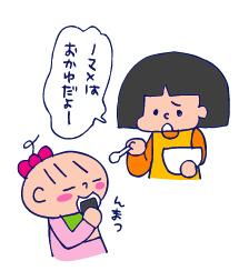 双子を授かっちゃいましたヨ☆-0530ノマメ熱07