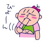 双子を授かっちゃいましたヨ☆-0827ゴム02