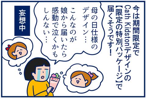 bloomeelife_04