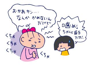 双子を授かっちゃいましたヨ☆-0930ましゅまろ04